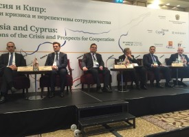 Επιχειρηματικό Συνέδριο: «Russia and Cyprus: Lessons of the Crisis and Prospects for Cooperation»