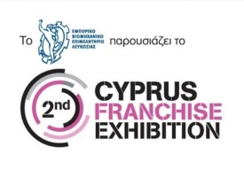 2nd Cyprus Franchise Exhibition