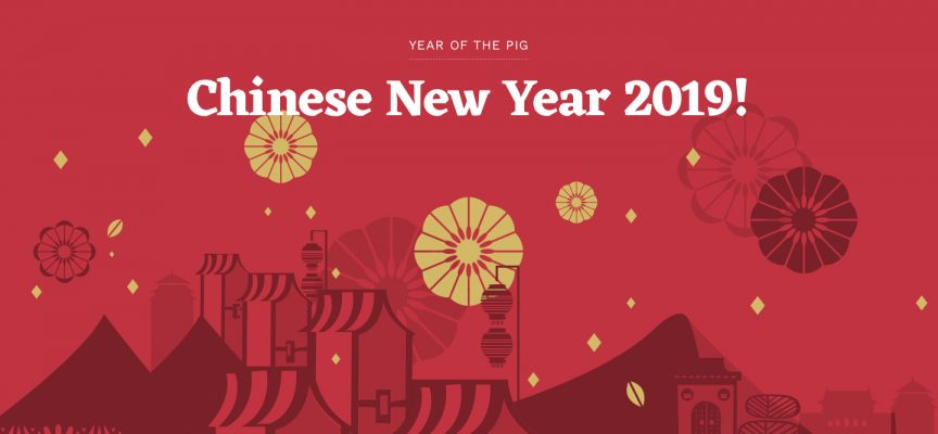 Chinese New Year Gala Dinner 2019