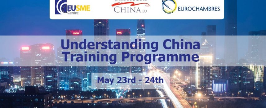 Free of Charge Seminar «Understanding China Training Program»