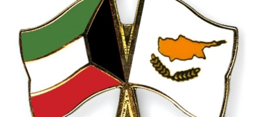Networking Reception by the Cyprus-Kuwait Business Association