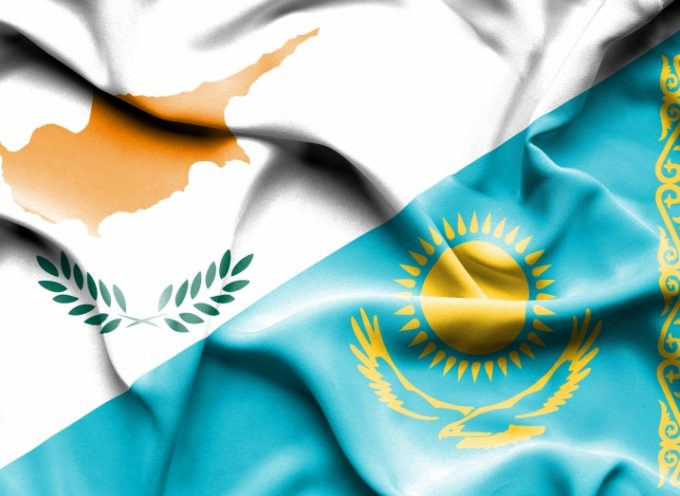 Join the Cyprus-Kazakhstan Business Association