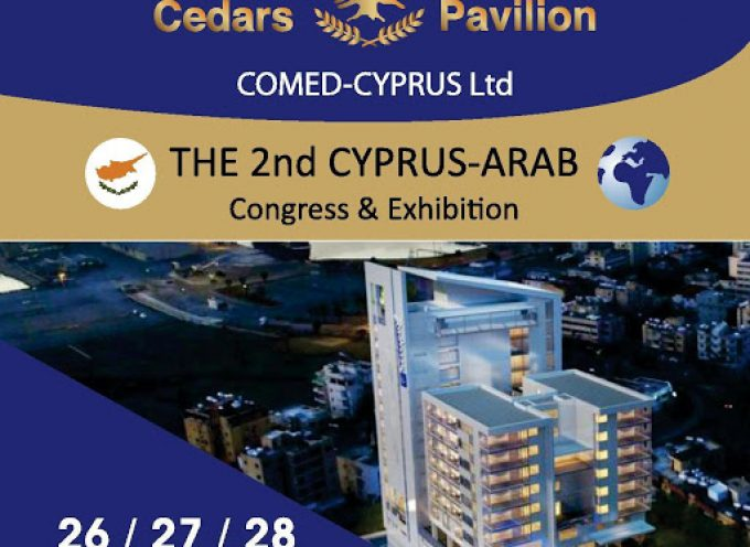 Cyprus – Arab Business Conference & Exhibition