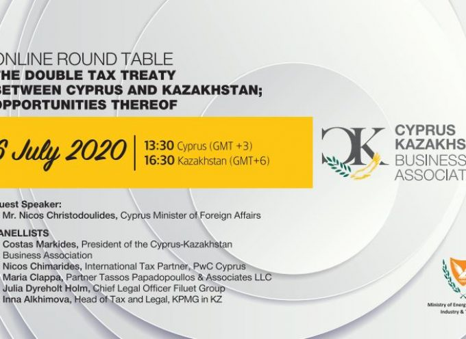 Online Round Table Panel Discussion between Cyprus and Kazakhstan