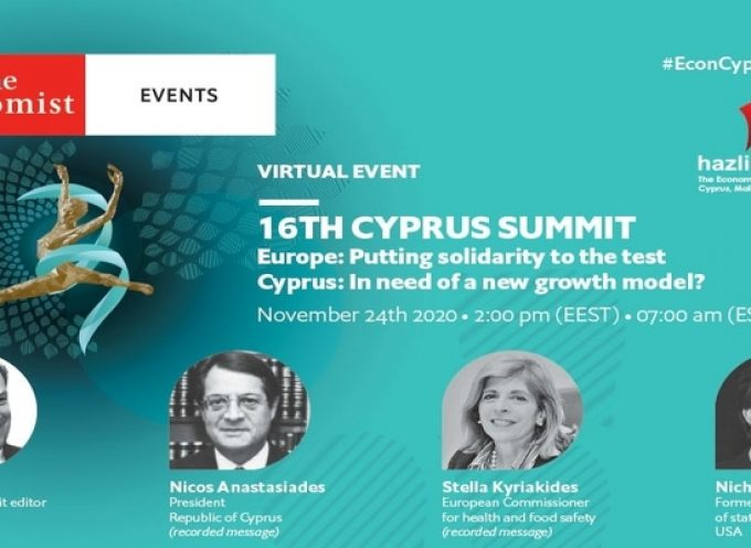 16th Cyprus summit – Europe: Putting solidarity to the test – Cyprus: In need of a new growth model?